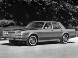 Plymouth Gran Fury (B26) 1987 images