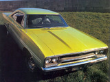 Plymouth GTX 1970 photos