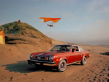 Pontiac Astre SJ Hatchback Coupe 1976 images