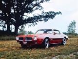 Images of Pontiac Firebird Esprit 1972