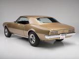Photos of Pontiac Firebird 400 (22337) 1967
