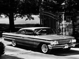 Pontiac Star Chief 2-door Sport Sedan 1960 wallpapers