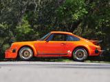 Porsche 911 Turbo RSR (934) 1976 images
