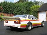 Images of Porsche 924 Carrera GTR Competition Coupé 1985
