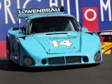Images of Porsche 935 K4 1981–82