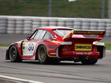 Pictures of Porsche 935/78 1978