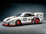 Porsche 935-02 Baby 1977 wallpapers
