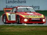 Porsche 935/78 1978 wallpapers