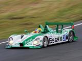 Porsche RS Spyder 2008 images