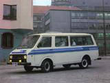 22038  1987–97 photos