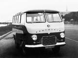 Photos of 08 Spriditis 1957