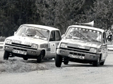 Renault 5 pictures