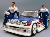 Renault 5 Turbo 2 Production 1985 wallpapers