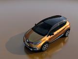Renault Captur 2017 images