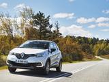 Renault Captur Initiale Paris 2017 pictures