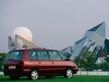 Photos of Renault Espace (J63) 1991–96