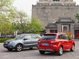 Pictures of Renault Koleos