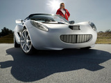 Pictures of Rinspeed Squba Concept 2008