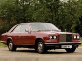 Photos of Rolls-Royce Camargue 1975–86