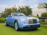 Rolls-Royce Hyperion 2008 photos