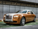 Pictures of Rolls-Royce Ghost 2009–14