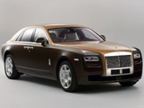 Rolls-Royce Ghost Two-tone 2012 images