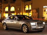 Rolls-Royce Ghost 2009 pictures