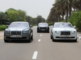 Rolls-Royce photos