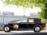 Images of Rolls-Royce Phantom II Cabriolet de Ville by Saoutchik 1930