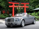 Images of Rolls-Royce Phantom Drophead Coupe UK-spec 2008–12