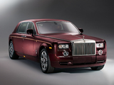 Images of Rolls-Royce Phantom Year of the Dragon 2012
