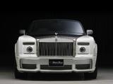 Photos of WALD Rolls-Royce Phantom Drophead Coupe Black Bison Edition 2012