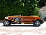 Rolls-Royce Phantom II Boattail Skiff 1933 pictures