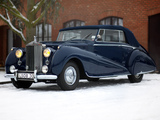 Images of Rolls-Royce Silver Dawn Drophead Coupe by Park Ward 1950