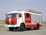 Pictures of Rosenbauer  43253 -3,2-40/4 (AT-TLF) 2009