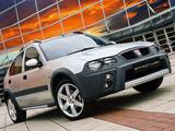 Rover 25 Streetwise 5-door 2003–04 images