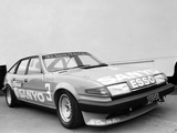 Rover Vitesse ETC Group A (SD1) 1985–86 images