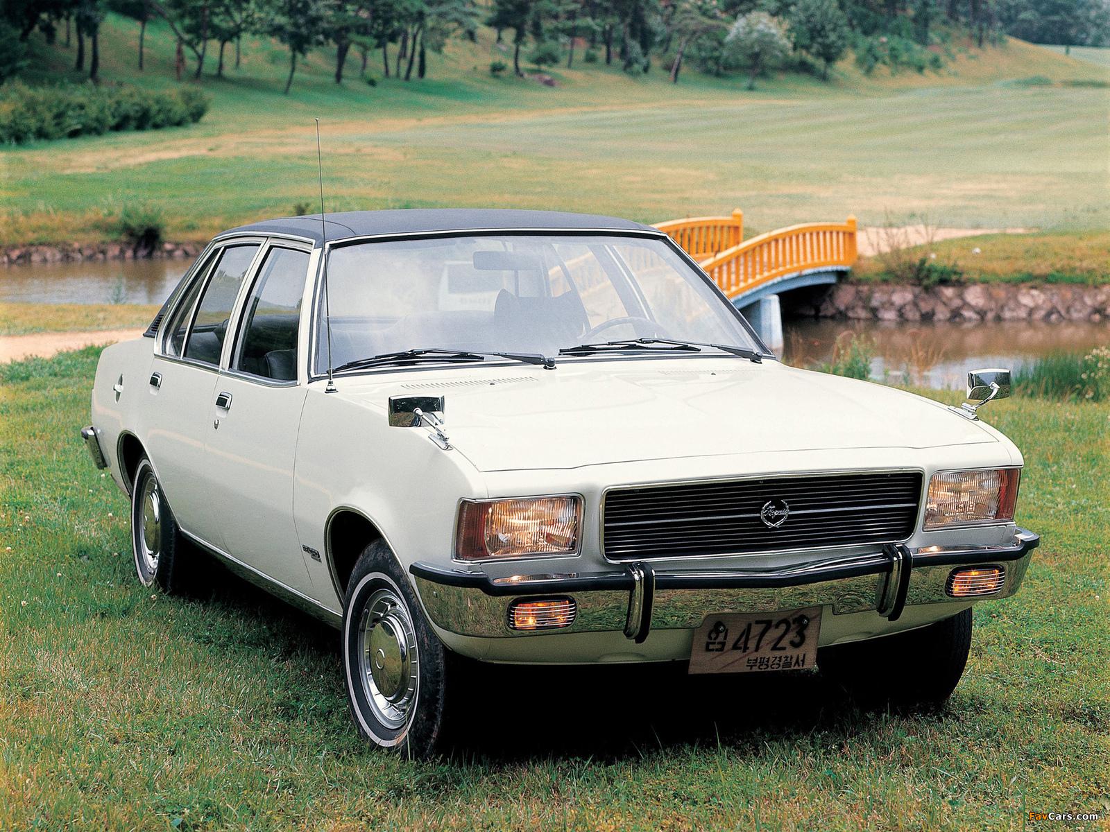 Photos of Saehan Rekord Royale 1975–78 (1600 x 1200)