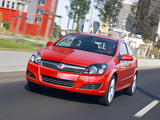 Saturn Astra 3-door 2007–09 wallpapers