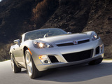 Images of Saturn Sky Red Line 2007–09