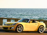 Pictures of Saturn Sky 2006–09