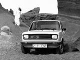 Seat 127 Especial 1977–81 photos