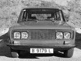 Images of Seat 1430 1969–71