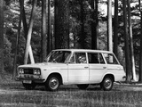 Seat 1430 Familiar 1971–75 wallpapers