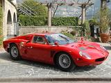 Serenissima 308 Jet Competizione 1965 wallpapers