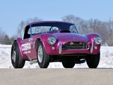 Images of Shelby Cobra Coupe Dragon Snake 1963