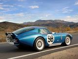 Superformance Shelby Cobra Daytona Coupe 2008 photos
