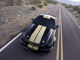 Shelby GT-H 2006 photos