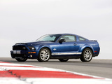 Shelby GT500 KR 40th Anniversary 2008 wallpapers