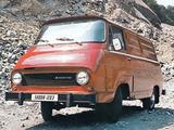 Pictures of Škoda 1203 Van (Type 997) 1968–81